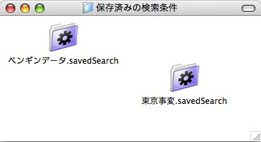 ak_smart.jpg