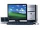 ゲートウェイ、eMachinesデスクトップ新モデル5製品を発表