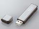 エレコム、セキュリティ機能付きの高速USBメモリ