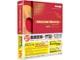 ジャングル、DVD作成/動画編集ソフトをセットにした「Movie Gate DVDオーサリングパック」