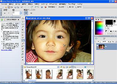 sk_corel_02.jpg