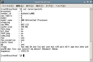 kn_tomcatk7m_017.jpg