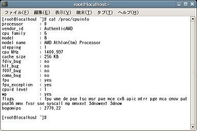 kn_tomcatk7m_018.jpg