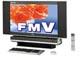 NTT西日本、フレッツサービス対応PC「サザンクロスPC」新モデル10製品
