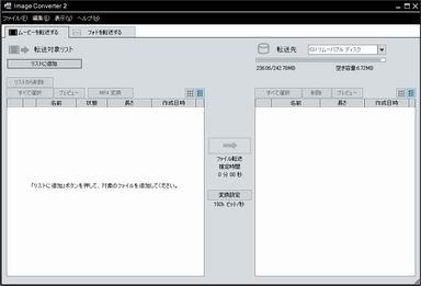kn_typeflic2.jpg