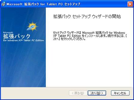 mk_eptpce_1.jpg