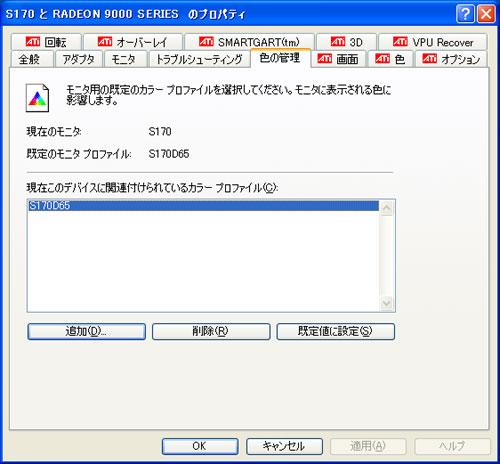 mk_cm02.jpg