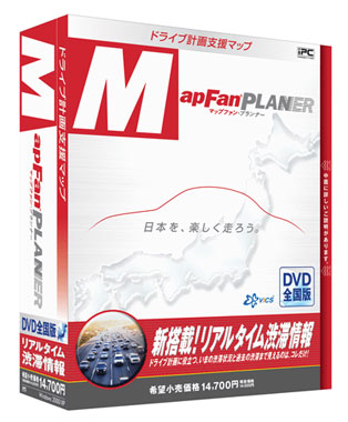 hn_mapfan.jpg