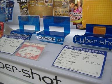 kn_chinakokumi2.jpg