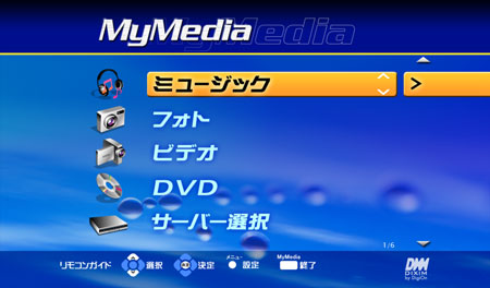 mk_p70r_mymedia.jpg