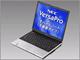 NEC、Core Duo搭載のビジネス向け1キロ台モバイルノート