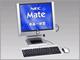 NEC、17インチ液晶一体型などビジネス向け「Mate」シリーズ新モデル