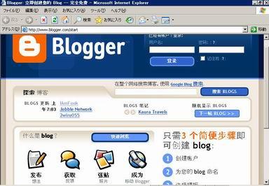 kn_chinapcchigglbrg.jpg