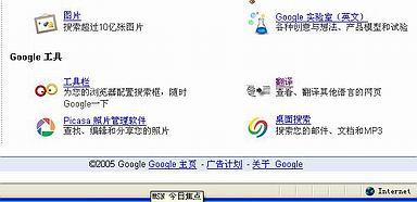kn_chinapcchiggltol.jpg