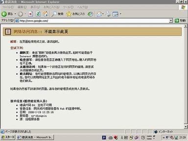 kn_chinapcchiprk.jpg