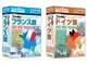 ロゴヴィスタ、翻訳ソフト「コリャ英和!」に欧州語版5タイトル