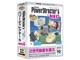サイバーリンクTD、MPEG-4 AVC対応ビデオ編集ソフト「PowerDirector 5 NEO」
