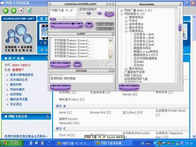 kn_chinaunan.jpg