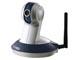 プラネックス、ズーム・パン・チルト対応の無線LANネットワークカメラ