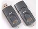 エムコマース、指紋認証機能付きUSBメモリ「BioSlimDisk iDEA-Pro」