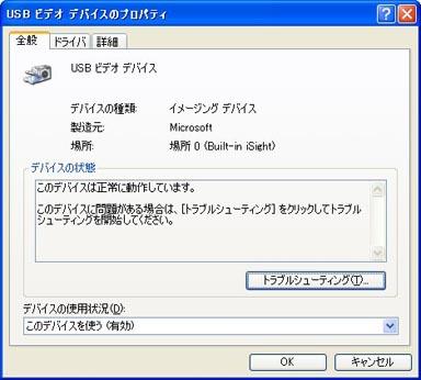 og_bootcamp_15.jpg