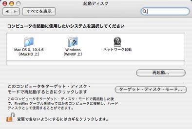 og_bootcamp_17.jpg