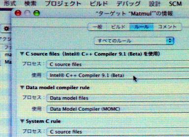 kn_idfimacimac.jpg