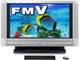 富士通2006年夏モデル——地デジ対応ノートPCが登場、Blu-ray/HD DVD搭載モデルも