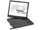 レノボ、ThinkPad X41 Tabletに上位機種を追加──60GバイトHDD/Bluetoothを搭載