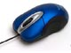 シグマA・P・O、カウント数切り替え機能付きのレーザーマウス