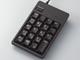 エレコム、「Tab」「00」キーを搭載し快適性を追求したテンキー3製品
