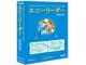 フロントライン、破損データ復元ソフト「エニーリーダー」発売