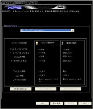 kn_xpsnotepowm.jpg
