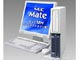 NEC、企業向けPC「Mate/VersaPro」で環境対策を強化——一挙45モデルを投入