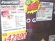 """週末アキバPick UP!:オーバークロック志向のユーザーは""""初モノ""""を狙え——「RADEON X1900 GT」採用カードが登場"""