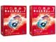 アーク情報システム、HDDバックアップソフト「HD革命/Backup Ver.7」