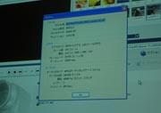 og_vs10_004.jpg