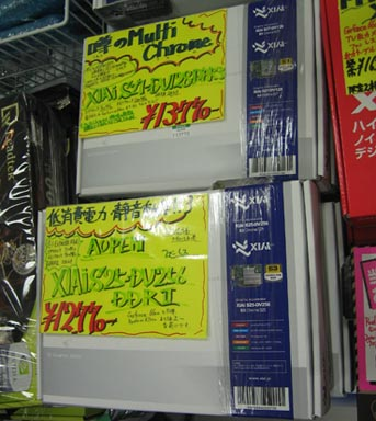 og_akiba0519_001.jpg