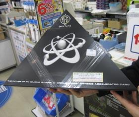 og_akiba0519_004.jpg