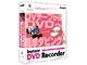 ジャングル、DVカメラ映像を簡単にDVD化可能な「Instant DVD Recorder」発売
