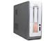 リンクス、フロント電源設置設計のコンパクトケース「NS-300TN」にホワイトモデル追加