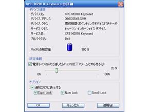 ht_0606xpsm2006.jpg