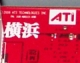 「HD PureVideo」と「HDMI対応RS600」に注目のNVIDIAとATI (1/2)