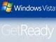 "MacBook""KURO""でWindows Vista β2を走らせた"
