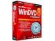 Blu-Ray/HD DVD再生対応のDVD視聴ソフト「WinDVD 8 Platinum」