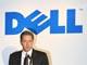 「ライバルは富士通とNEC」——デル新社長が事業戦略を発表