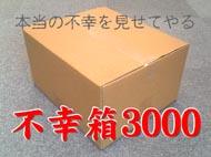 og_hukou_001.jpg