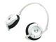 プラネックス、Bluetooth対応スピーカー/ヘッドセットなど4製品