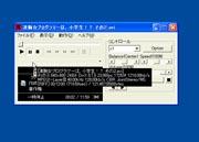 og_rensai_004.jpg