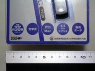 kn_syuhen03.jpg